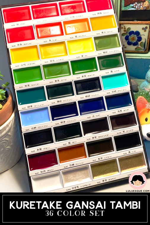 luluesque_kuretake-gansai-tambi_japanese-watercolor_review